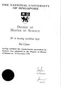 Certificate-Bai-Lijun_Page_1